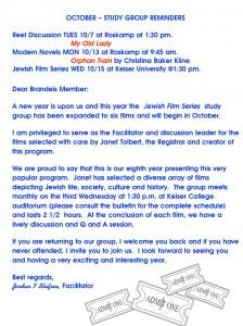 Jewish Films BNC