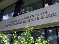 Cohen Center for Modern Jewish Studies