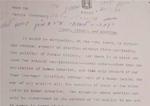 Document from the Marcia Freedman archive