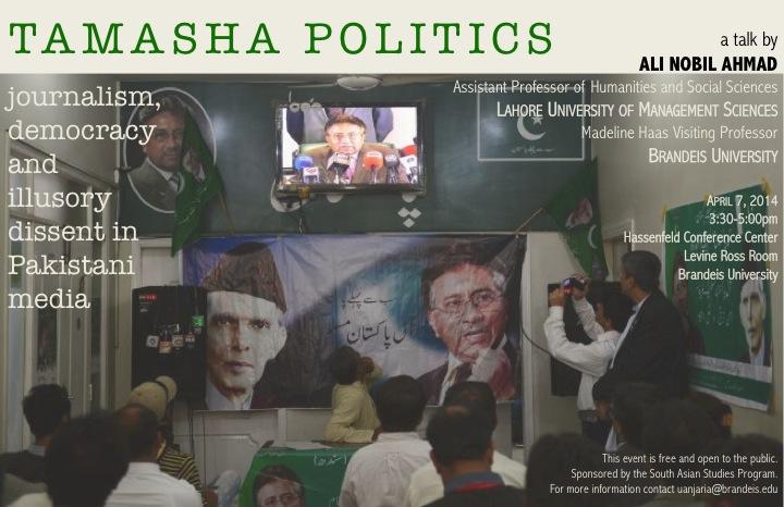 Tamasha Politics
