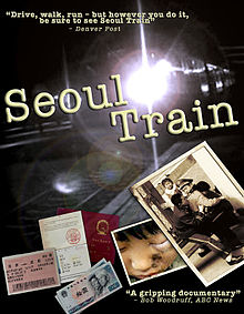 Seoul-train-film-poster