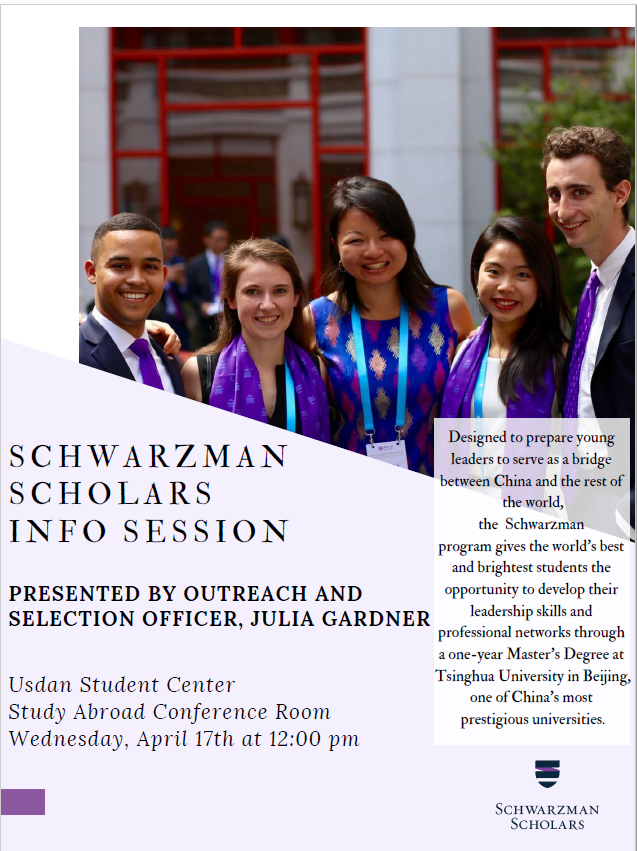 Schwarzman Scholars: A Fantastic Opportunity to Study in China