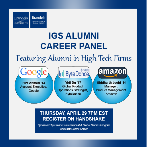 IGS Alumni Career Panel Featuring Alumni in High Tech Firms