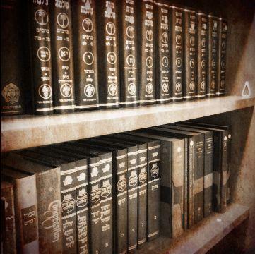Talmud texts