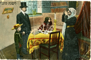 Antique postcard of a family celebrating Rosh Hashanah