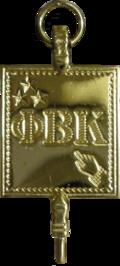 Phi_Beta_Kappa_Key