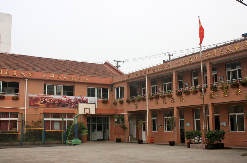 Tangsi Elementary School in Pudong, Shanghai. 999 migrant children study there.