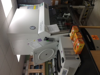 Wet lab centrifuge and hood, i.e. where they handle the blood and saliva we will collect