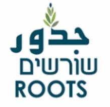 rootsimage