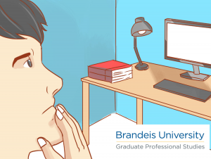 Brandeis University GPS Quiet Space - Brandeis GPS Online Education - Brandeis GPS Blog